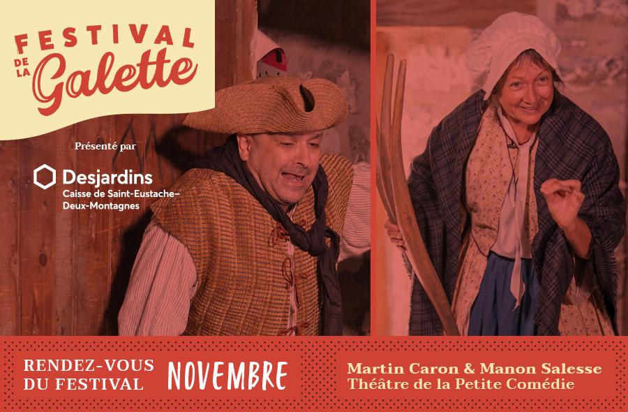 Ville de saint-Eustache - 2e rendez-vous du Festival : Théâtre de la Petite comédie
