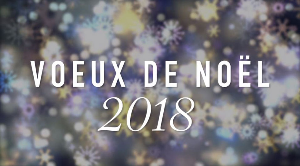 Vœux des fêtes 2018 de Pierre Charron, maire de Saint-Eustache